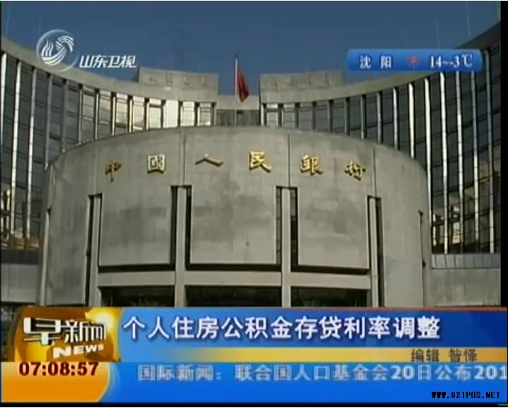 上海POS机办理,上海银联POS机办理,上海POS机,办理上海POS机,