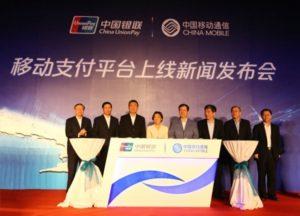中国银联与中国移动携手打造移动支付平台