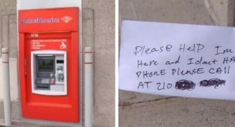 ATM吐出求救条