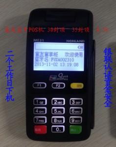 T1K_IaXbljXXXnOwZZ_728x728