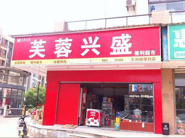 上海pos机