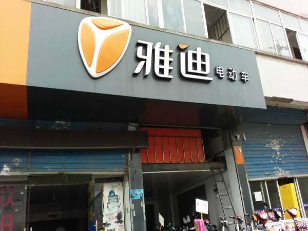 上海银联pos机安装