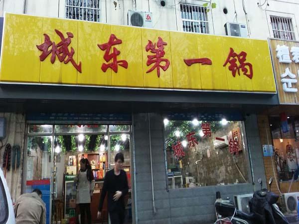 上海pos机办理案例