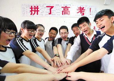上海pos机申请