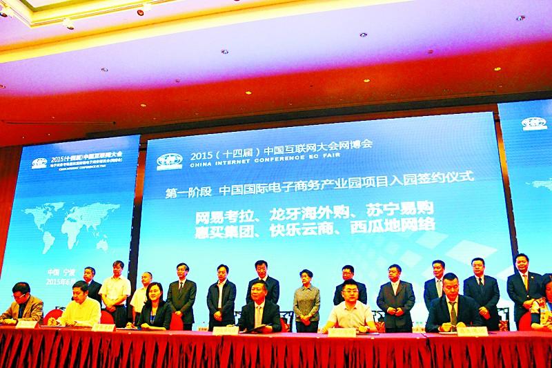 银联国际打造跨境消费服务生态圈