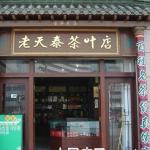 上海pos机安装