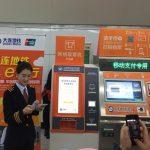 大连地铁启用银联扫码购票服务功能
