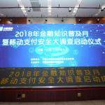上海最新POS机办理