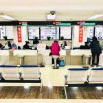 上海银联pos机办理