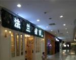 上海POS机办理客户案例