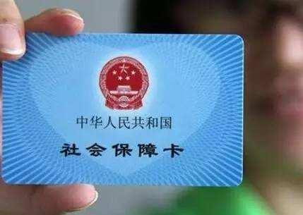 上海POS机刷卡手续费