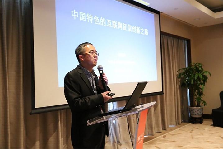 中国的互联网金融征信怎么做